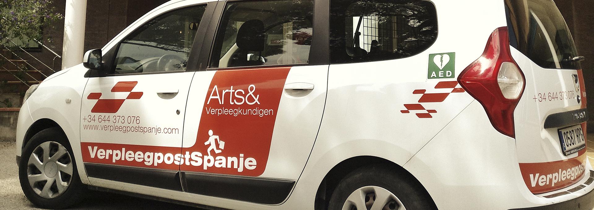 ambulance naast huisartsenpraktijk waar uw huisarts en verpleegkundigen in dienst zijn, 24 uur per dag voor onze leden in Pals aan de Costa Brava